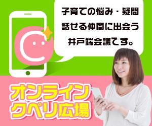 banner_hiroba