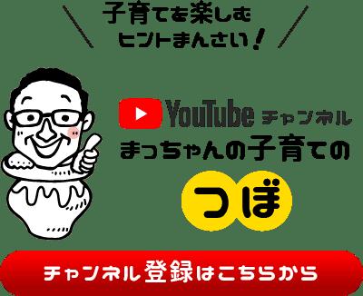 youtube_banner